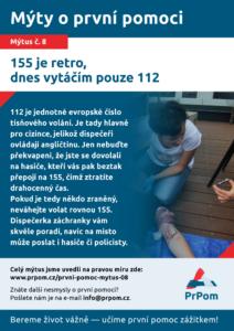 Mýtus 8 — 155 je retro, dnes vytáčím pouze 112