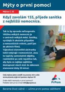 Mýtus 32 — Když zavolám 155, přijede sanitka z nejbližší nemocnice.
